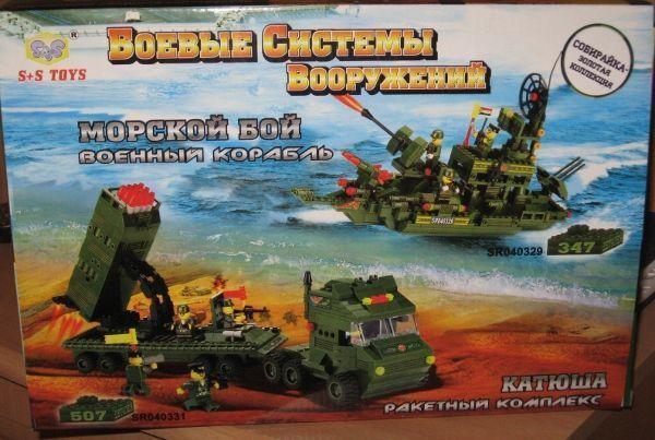 инструкция лего военная база